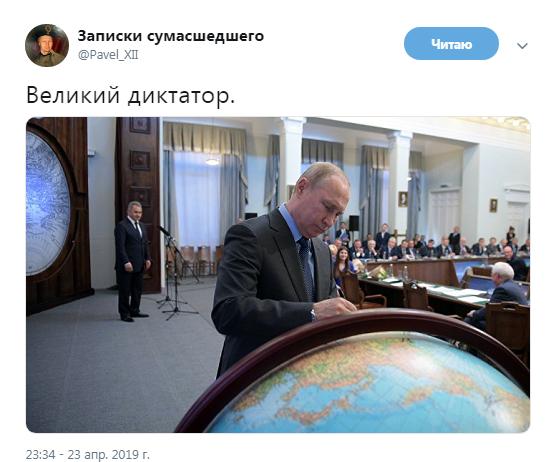 Диктаторський жест Путіна висміяли в мережі
