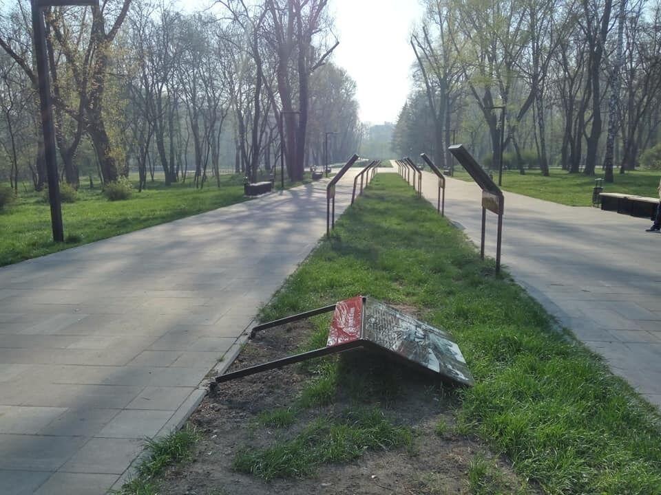 Бабий Яр в Киеве