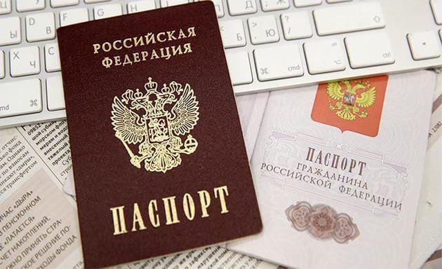 """Україна відповіла на російські паспорти в """"Л/ДНР"""""""