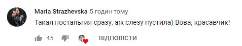 Мережу підкорила нова пародія на український хіт