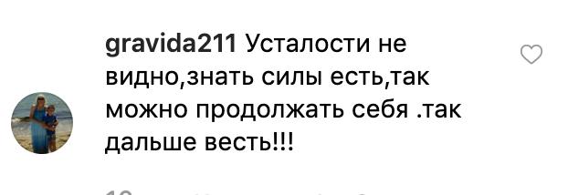 Орбакайте спантеличила повідомленням про Пугачову