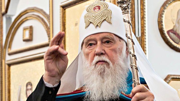 Почетный патриарх ПЦУ Филарет