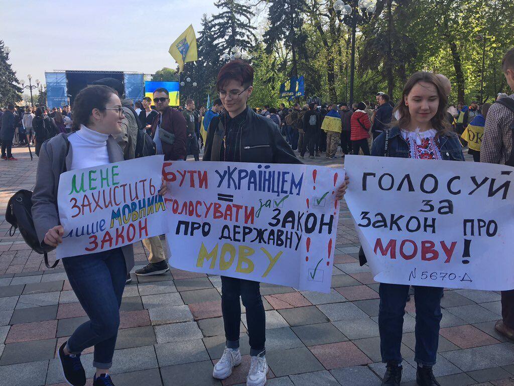 Люди пришли поддержать закон о языке
