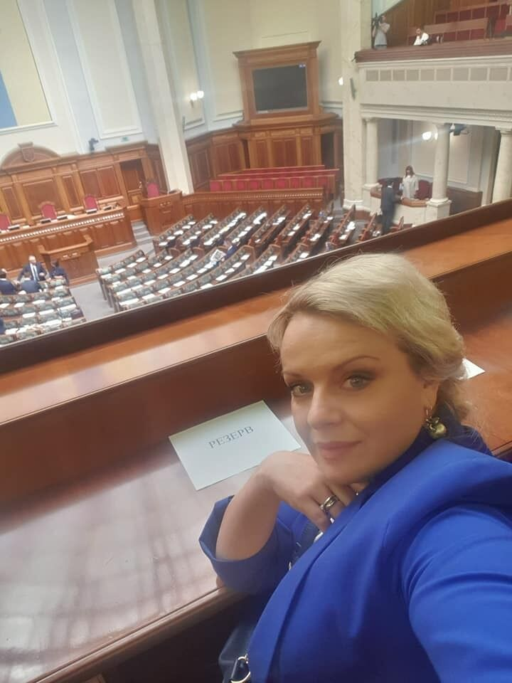 Ирма Витовская-Ванца