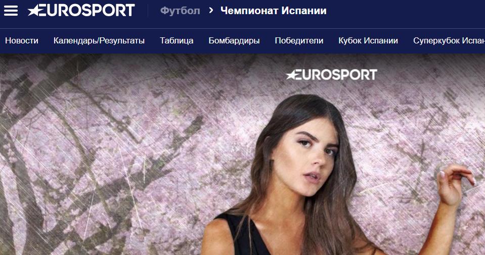 Ведущая из Украины восхитила росСМИ внешностью
