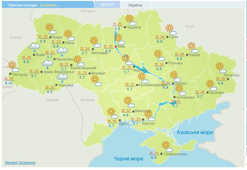 Синоптики дали спекотний прогноз по Україні