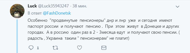 """РФ попередили про наслідки від видачі паспортів """"Л/ДНР"""""""
