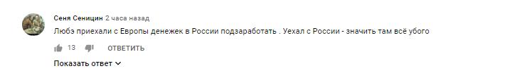 """Гурт """"Любе"""" розлютив мережу піснею про Кримський міст"""