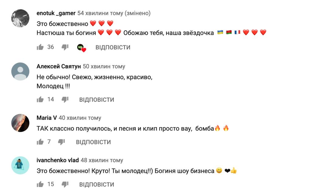 Повністю гола Каменських показала чуттєве відео