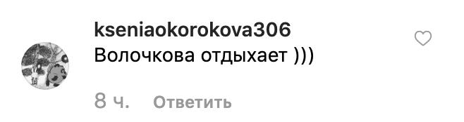 Украинская телезвезда удивила шпагатом в бикини