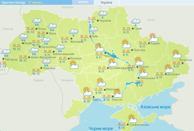 Погода на вихідні: синоптик дала спекотний прогноз по Україні