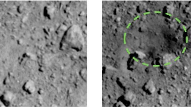 Рукотворний кратер