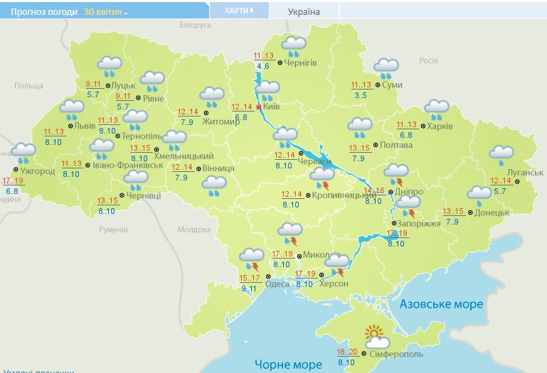 Погода на Великдень: синоптики уточнили прогноз по Україні