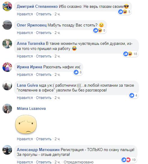 Нардепи викликали гнів українців: у чому справа