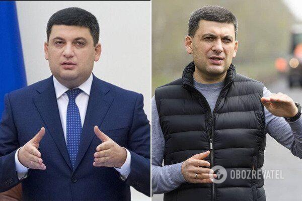 Как похудела украинская политическая элита: фото