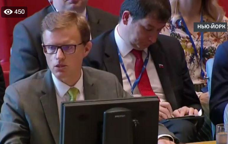 Постійний представник Польщі в ООН