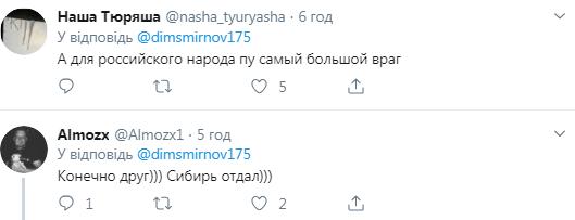 """""""Сибір віддав!"""" Мережа скипіла через """"дружбу"""" Путіна з Китаєм"""
