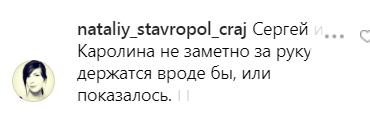 Лазарєв і Лорак спровокували нові чутки про роман