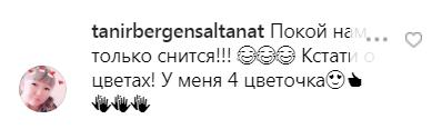 Топалов спантеличив мережу відео з Тодоренко у ліжку