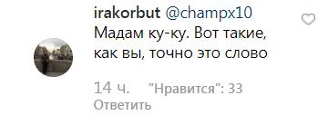 Орбакайте послала фанатку через нападки на Пугачову