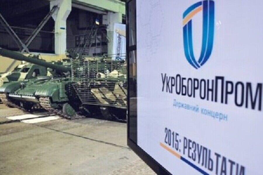 """Пашинський разом з іншими нардепами хоче ліквідувати """"Укроборонпром"""""""