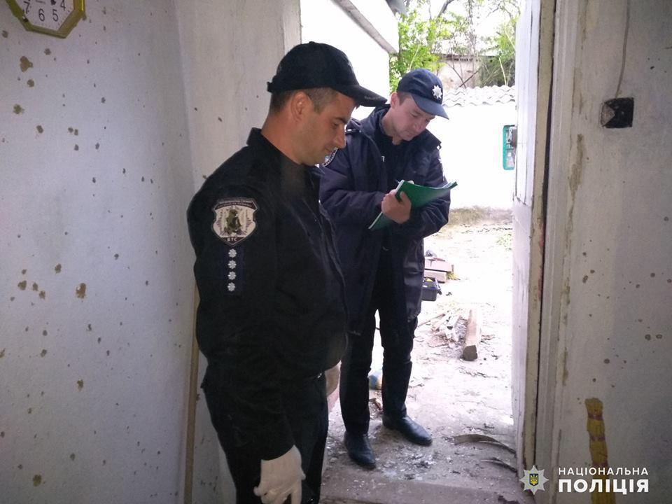 Взрыв Вознесенск