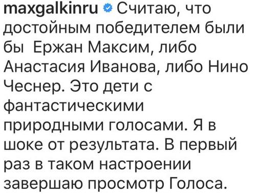"""На """"Голосе"""" в РФ разыгрался скандал из-за дочери Алсу"""