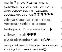 """Дорофеєва у """"наморднику"""" підірвала мережу"""