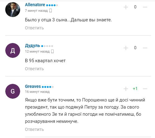 """Форвард """"Динамо"""" - про перемогу Зеленського"""