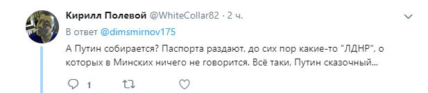 """""""Заберите военных, верните Крым!"""" Путина осадили из-за Зеленского"""
