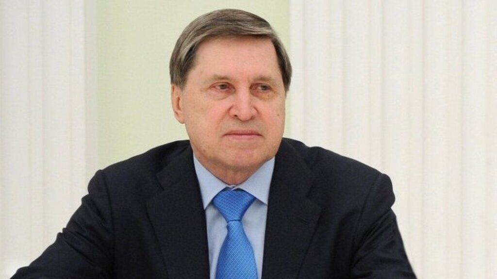 Юрій Ушаков