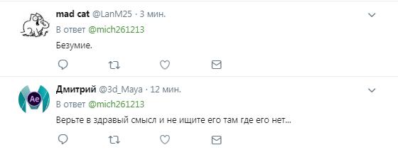 """""""Безумие"""": сеть возмутили яйца с Лениным и Сталиным"""
