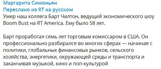 Умер ведущий программы на КремльТВ: пропагандисты скорбят в сети