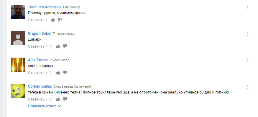Российские самбисты устроили позорище на турнире