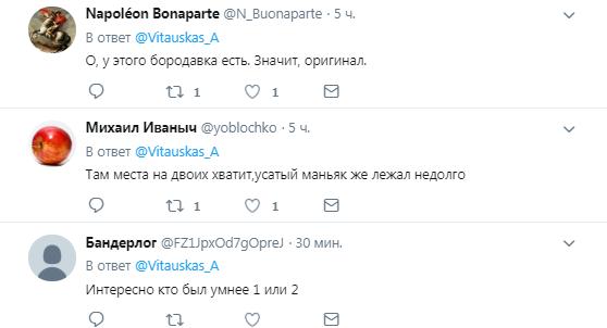 """""""Совсем плох стал"""": сеть озадачили изменения во внешности Путина"""