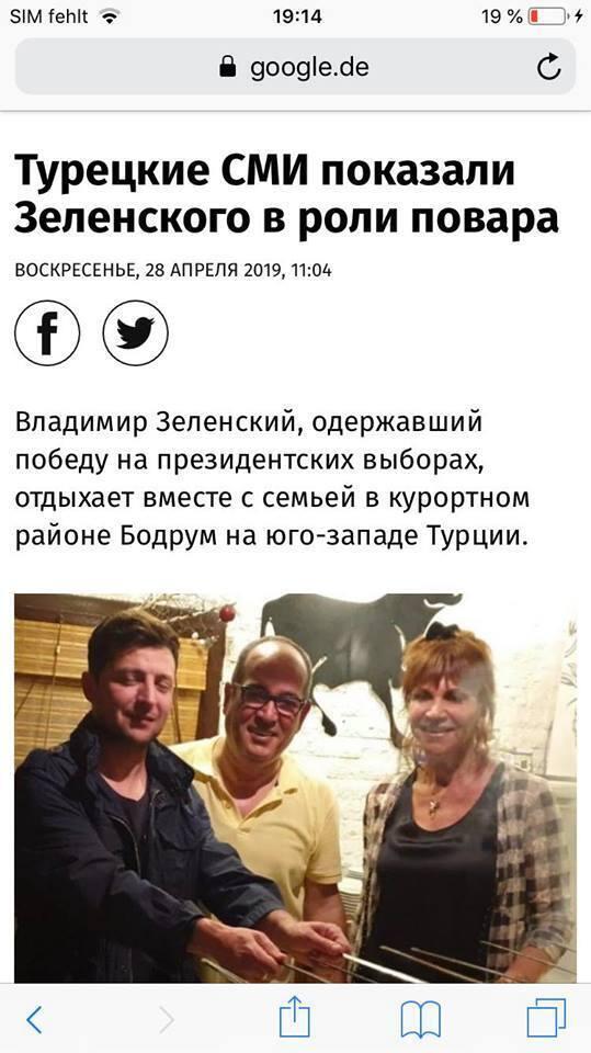 В поваре Зеленского увидели друга РФ: выяснилась правда