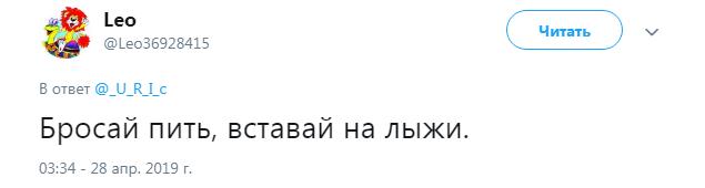 ''Пока продукты давят трактором'': в сети показали, что пьют в России