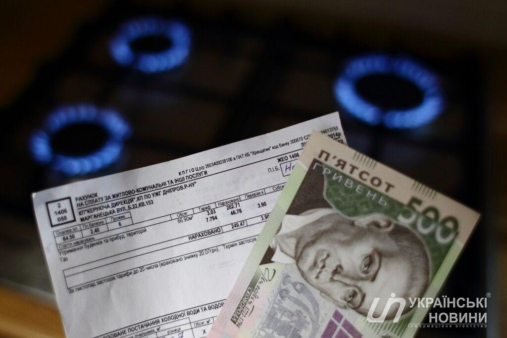 Частина українців позбудеться субсидій: хто потрапив в групу ризику