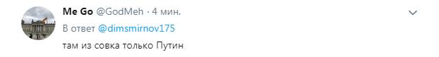 """""""Под пальто 10 бронежилетов"""": Путин приехал на открытие завода и опозорился"""