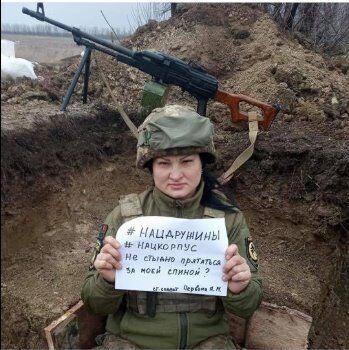 """""""Коли вперше підійшла до кулемета, з мене сміялися і говорили:""""Відійди - нігтики зламаєш"""": неопубліковане інтерв'ю загиблої на Донбасі кулеметниці Яни Червоної - Цензор.НЕТ 881"""