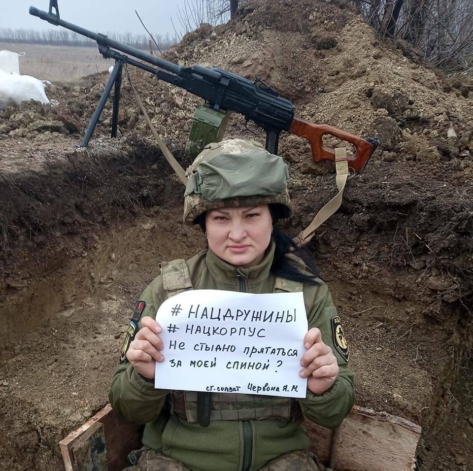 Волонтер Яна Червона