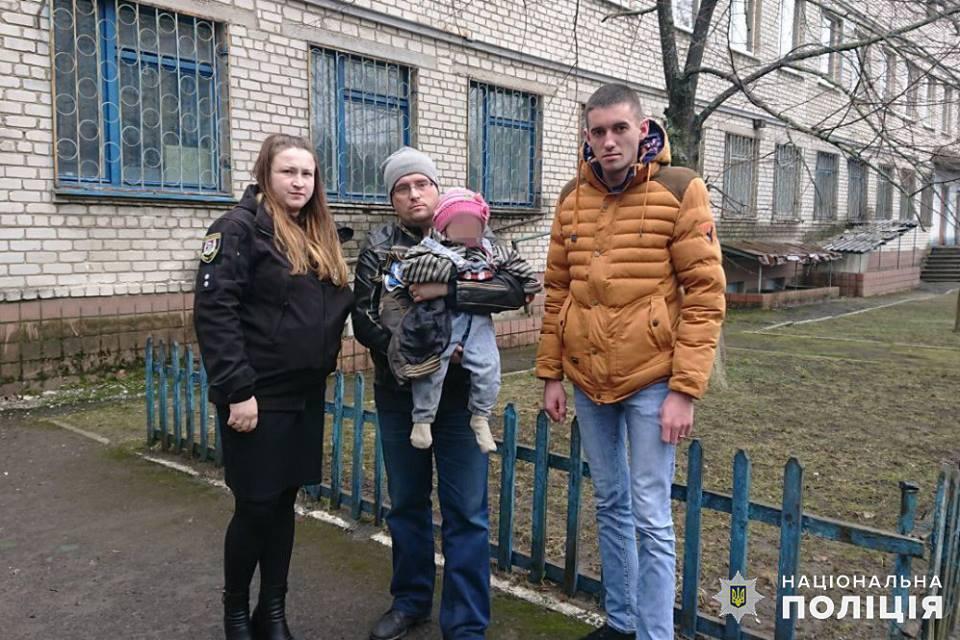 На Луганщине спасли полуторагодовалого ребенка от холода