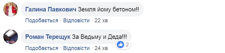 Убитый террорист ДНР