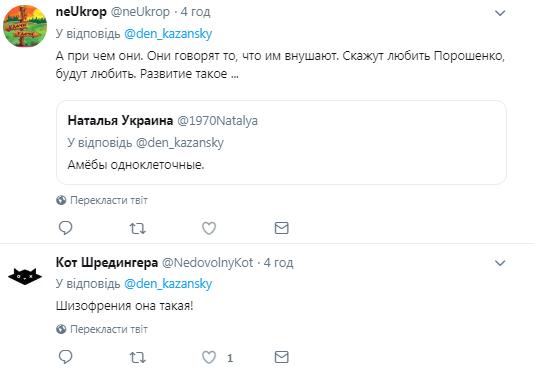 """Жалобы """"ДНРовцев"""" на украинские выборы рассмешили сеть"""