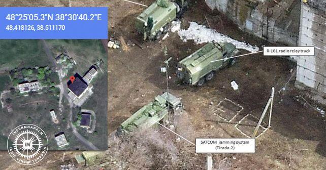 На Донбассе рассекретили место дислокации вооружения РФ