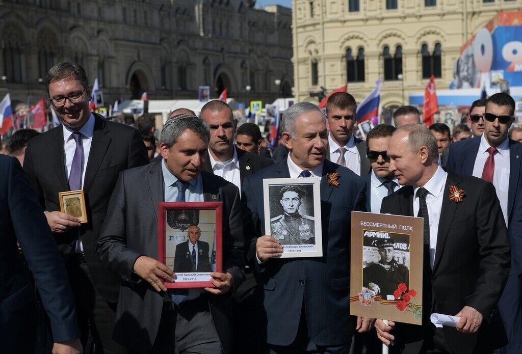 """Премьер-министр Израиля Биньямин Нетаньяху на акции """"Бессмертный полк"""" в Москве, 9 мая 2018 года"""