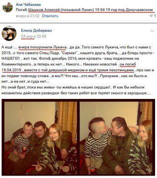 В сети показали убитых на Донбассе террористов