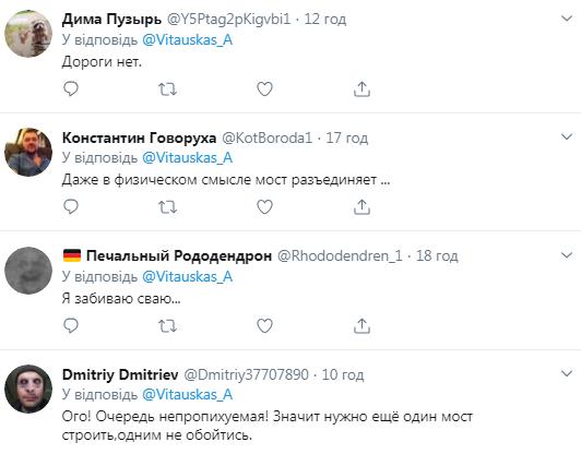 """В сеть попало видео """"бешенного трафика"""" на Крымском мосту"""