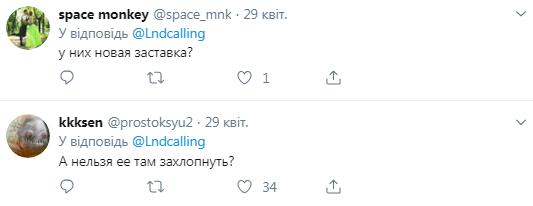 """""""Подавай бетон!"""" Скабеева """"полезла пробивать дно"""" и стала посмешищем в сети"""