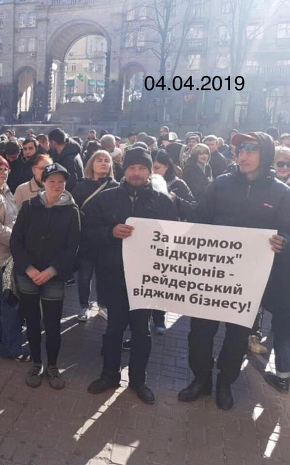 Мітинг під КМДА